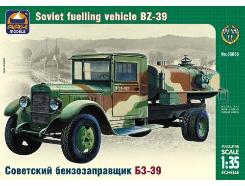 ARK Model Russian fuelling vehicle ZiS-5 BZ-39 1:35 (35035)