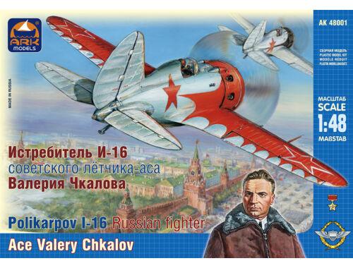 ARK Model Polikarpov I-16 Type 10 Russian fighter Ace valery Chkalo 1:48 (48001)
