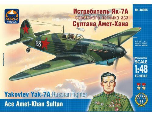 ARK Model Yakovlev Yak-7A Russ fighter Amet-Khan 1:48 (48005)