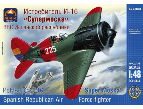 "ARK Model Polikarpov I-16 ""Super Mosca"" Spanish 1:48 (48020)"