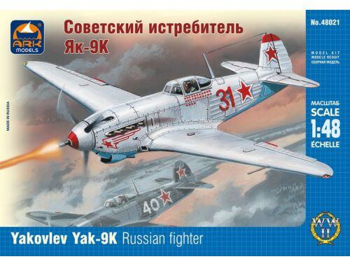 ARK Model Yakovlev Yak-9K Russian fighter 1:48 (48021)