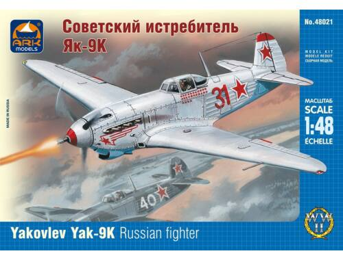 ARK Model Yakovlev Yak-9K Russian fighter 1:48 (48021)