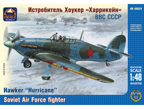 ARK Model Hawker Hurricane Mk.1 Russian Air Force 1:48 (48024)