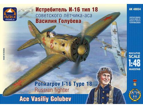 ARK Model Polikarpov I-16 Type 18 Russian fighter Ace Vasiliy Golub 1:48 (48034)