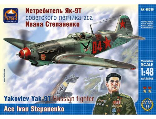 ARK Model Yak-9D Russ fighter Ivan Stepanenko 1:48 (48039)