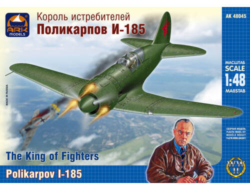 ARK Model Polikarpov I-185-the King of Fighters 1:48 (48045)