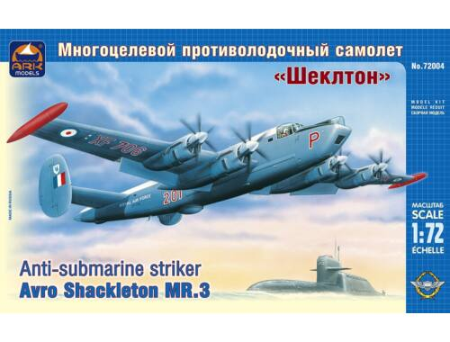 "ARK Model Avro ""Shackleton"" MR.3 anti-submarine 1:72 (72004)"