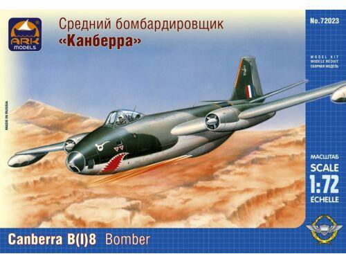 ARK Model Canberra B(1) Mk.8 medium bomber 1:72 (72023)