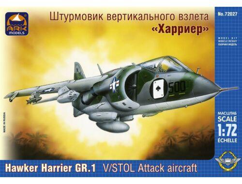 """ARK Model Hawker Siddeley """"Harrier"""" GR.1 1:72 (72027)"""