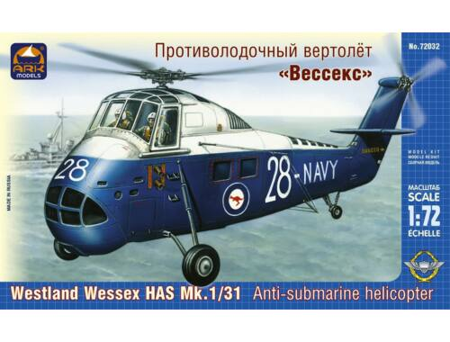 """ARK Model Westland """"Wessex"""" HAS Mk.1/31 1:72 (72032)"""