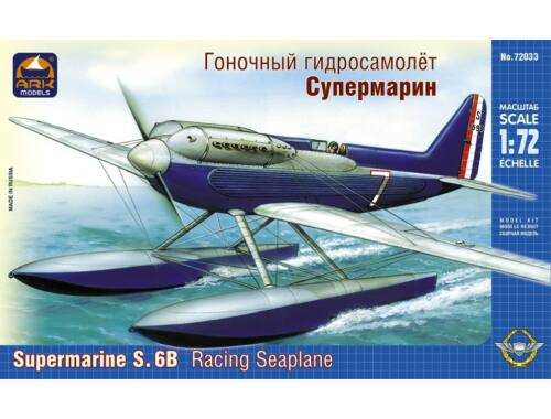 ARK Model Supermarine S.6B Brit. racing seaplane 1:72 (72033)