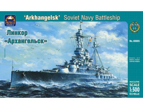 """ARK Model Russian navy battleship """" Arkhangelsk"""" 1:500 (40005)"""