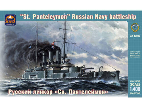 "ARK Model Russ navy battleship ""St. Panteleymon"" 1:400 (40009)"