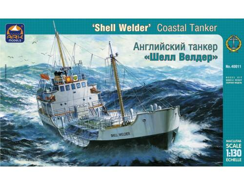 "ARK Model Coastal tanker ""Shell Welder"" Russian Navy Battleship 1:125 (40011)"
