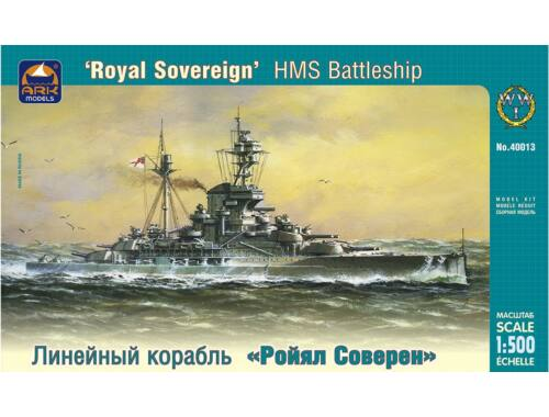 "ARK Model ""Royal Sovereign"" Russian Nuclear Powered Icebreaker 1:500 (40013)"