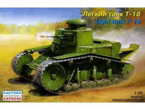 Eastern Express Russian light infantry tank T-18 1:35 (35003)