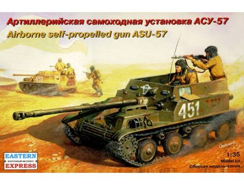 Eastern Express Russ assault airborne gun ASU-57 1:35 (35005)