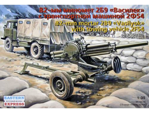 "Eastern Express 2B9 ""Vasilyok"" Russ 82mm mortar w. 2F54 1:35 (35136)"