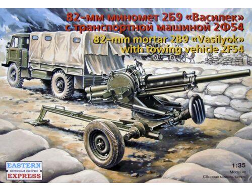 "Eastern Express 2B9 ""Vasilyok"" Russ 82mm mortar w. 2F54 1:35 (35136)"