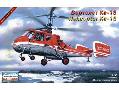 Eastern Express Ka-18 Russ multipurpose helicopter 1:72 (72146)