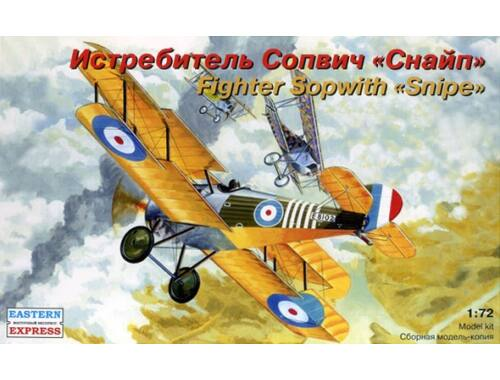 """Eastern Express Sopwith 7F.1 """"Snipe"""" British fighter 1:72 (72155)"""