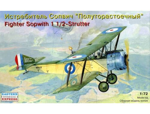 "Eastern Express Sopwith S""1 1/2 Strutter"" fighter 1:72 (72160)"