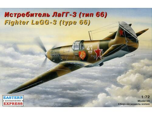 Eastern Express LaGG-3 series 66 Russian fighter 1:72 (72211)