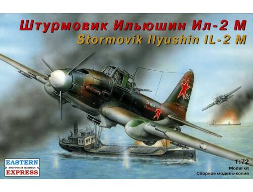 Eastern Express Il-2 M Russian ground attack aircraft 1:72 (72215)