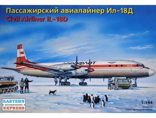 Eastern Express Il-18D Aeroflot / Domodedovo Airlines 1:144 (14467)