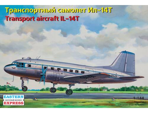 Eastern Express Ilyushin IL-14T Russian transport aircra 1:144 (14473)