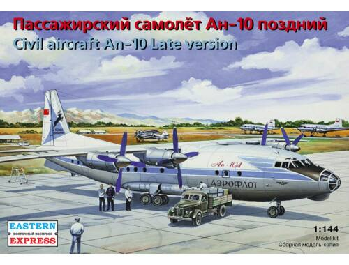 Eastern Express Antonov An-10A Russian medium-haul passenger aircraft 1:144 (14485)