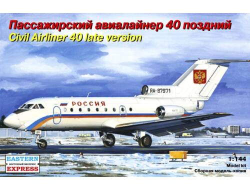 Eastern Express Yakovlev Yak-40 Russian short-haul airli 1:144 (14493)