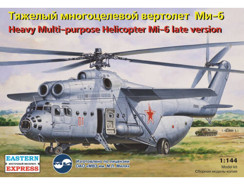 Eastern Express Mil Mi-6 Russian heavy multipurpose heli helicopter, late version 1:144 (14507)