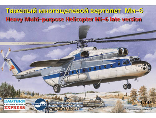 Eastern Express Mil Mi-6 Russian heavy multipurpose helicopter,late version 1:144 (14508)