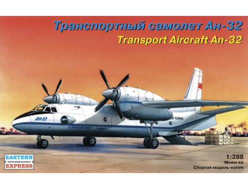 Eastern Express An-32 Aeroflot USSR 1:288 (28807)