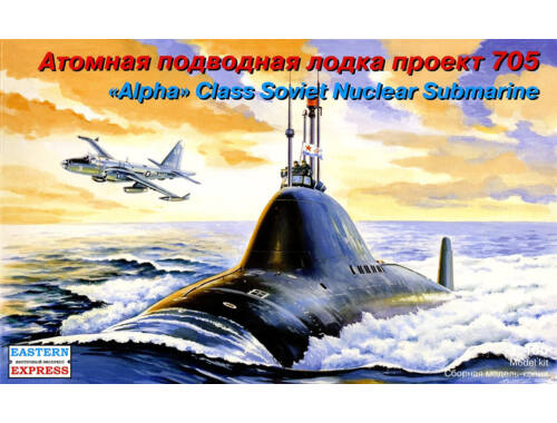 Eastern Express Kilo class Russ diesel-elec. submarine 1:400 (40006)