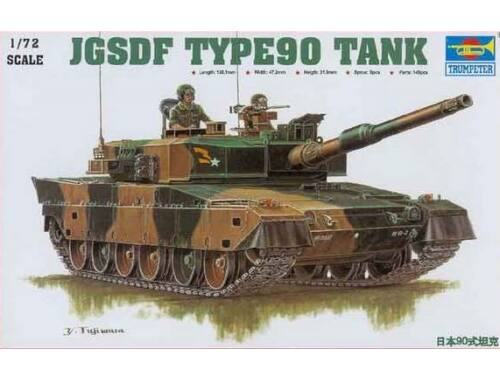 Trumpeter Japanese Typ 90 1:72 (7219)