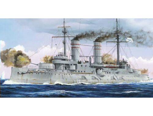 Trumpeter Russian Navy Tsesarevich Battleship 1917 1:350 (05337)
