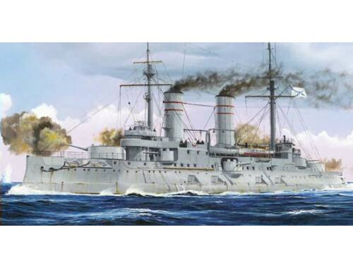 Trumpeter Russian Navy Tsesarevich Battleship 1917 1:350 (5337)