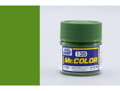 Mr.Hobby Mr.Color C-135 Russian Green (1)