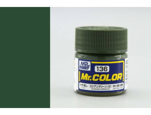 Mr.Hobby Mr.Color C-136 Russian Green (2)