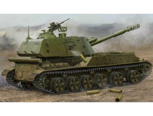 Trumpeter Soviet 2S3 152mm Self-Propeller Howitzer 1:35 (5567)
