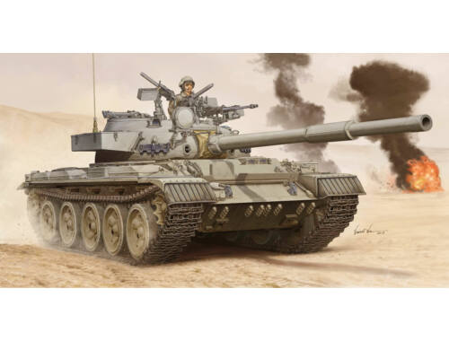 Trumpeter-05576 box image front 1