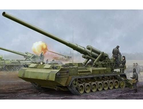 Trumpeter Soviet 2S7M Self-Propelled Gun 1:35 (05592)