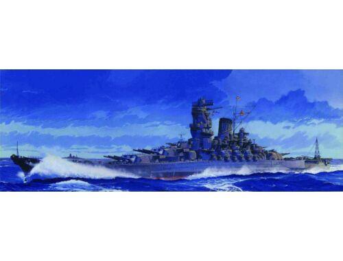 Fujimi IJN Battleship YAMATO last type 1:700 (FU421353)