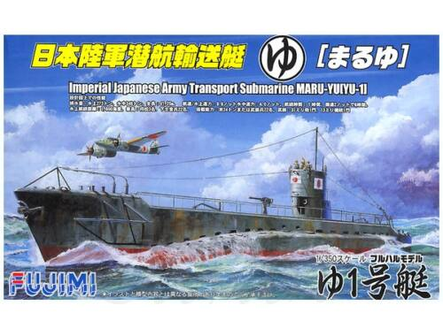Fujimi Japanese Army Submarine YU-1 1:700 (FU400761)