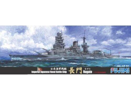 Fujimi IJN Battleship NAGATO 1:700 (FU421483)