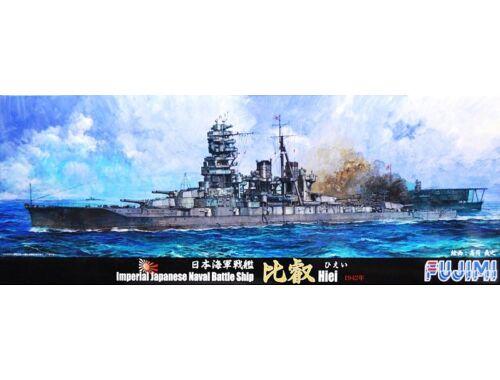 Fujimi IJN Battleship HIEI 1:700 (FU420240)