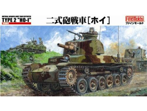 Fine Molds IJA Type 2 Ho-I Tank Destroyer 1:35 (FM24)