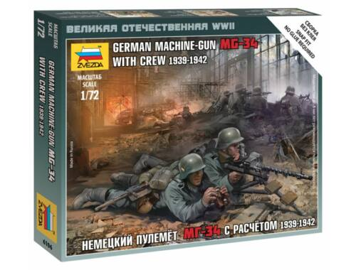 Zvezda German Machine-Gun MG-34 with Crew 1939-1942 1:72 (6106)